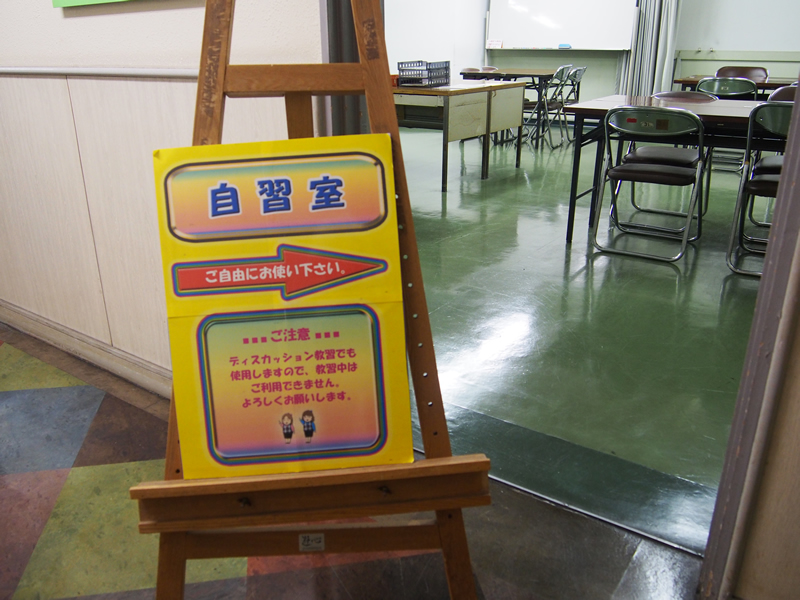 05自習室