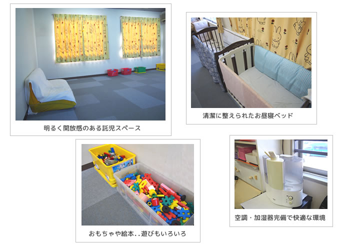 childroom-photo