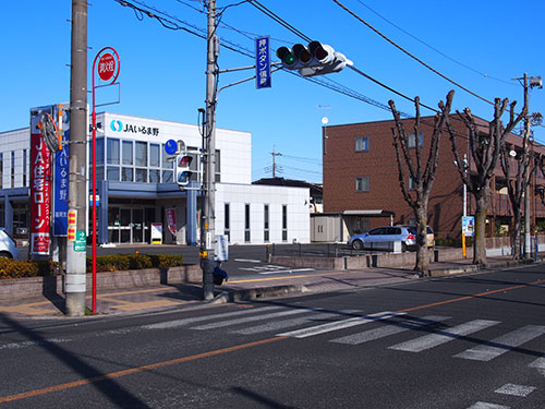 JAいるま野福岡支店