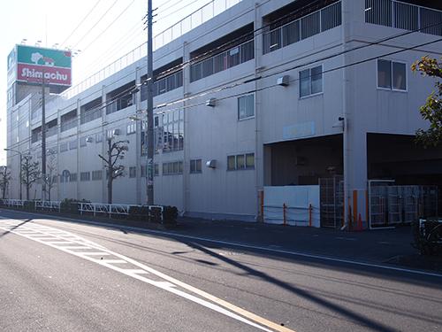 島忠ホームセンター新座店