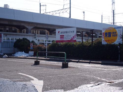 新座駅北口