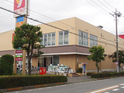 ヤオコー東所沢店