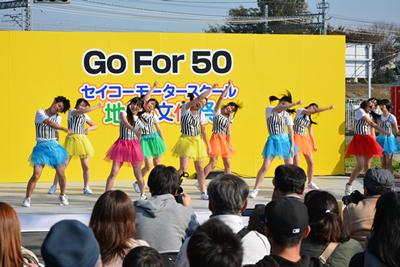 地域文化祭