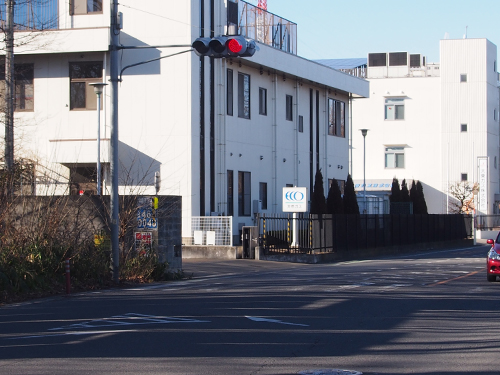 三芳町役場