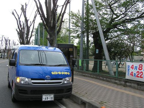 福岡小学校