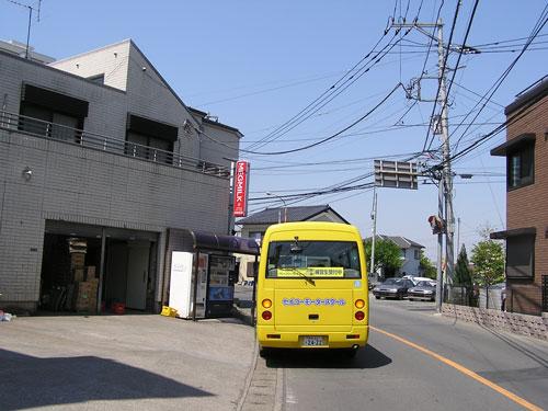 増田牛乳店